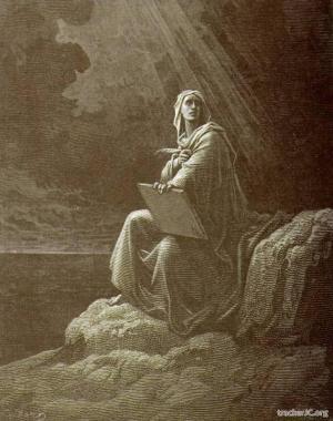 Толкование на Апокалипсис Святого Иоанна Богослова