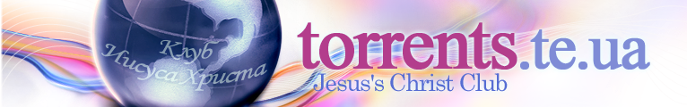 ������������ ������� ������ �torrents.te.ua� : torrent Jesus's Christ Club
